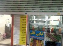 اجاره تجاری و مغازه 19 متر در جنت آباد جنوبی در شیپور-عکس کوچک