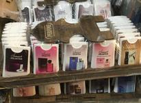 فروش ویژه عطر های جیبی در شیپور-عکس کوچک
