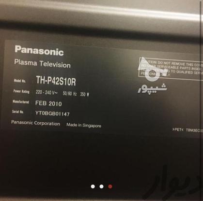 پلاسما 42اینچ پاناسونیک در گروه خرید و فروش لوازم الکترونیکی در تهران در شیپور-عکس2