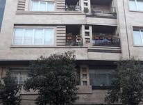 فروش آپارتمان 165 متر در استرابادی در شیپور-عکس کوچک