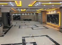 فروش آپارتمان 150 متر در ابهر، طالقانی جنوبی، نواب در شیپور-عکس کوچک