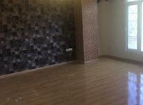 فروش آپارتمان 154 متر در عظیمیه در شیپور-عکس کوچک