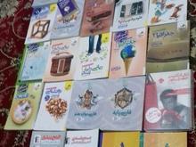 کتابهای کمک درسی و کنکور رشته انسانی در شیپور