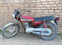 موتور سیکلت سالم.                                            در شیپور-عکس کوچک