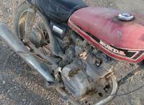 موتور هوندا 125 سالم  در شیپور-عکس کوچک
