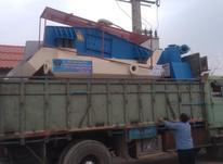 سنگ شکن سرند سفارشی در شیپور-عکس کوچک