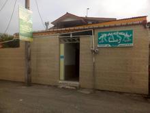 آموزش زبان انگلیسی در مرکز تخصصی زبان رسا- کلاچای در شیپور