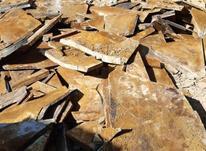 لاشه سنگ ورقه ای کوهی مالون در شیپور-عکس کوچک