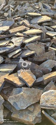 لاشه سنگ ورقه ای کوهی مالون در گروه خرید و فروش خدمات و کسب و کار در البرز در شیپور-عکس4