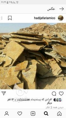 لاشه سنگ ورقه ای کوهی مالون در گروه خرید و فروش خدمات و کسب و کار در البرز در شیپور-عکس7
