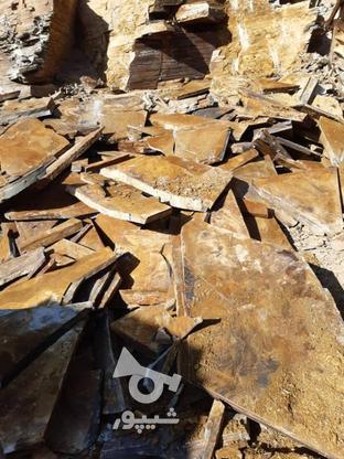 لاشه سنگ ورقه ای کوهی مالون در گروه خرید و فروش خدمات و کسب و کار در البرز در شیپور-عکس1