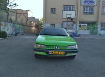 تاکسی گردشی تهران فنی واتاق به شرط استفاده در شیپور-عکس کوچک