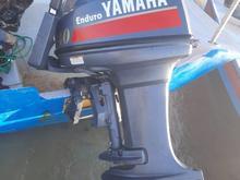قایق خشک موتور درحدنوع موتور 40 در شیپور