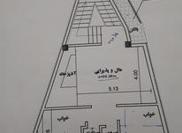 110متر زمین  در شیپور-عکس کوچک