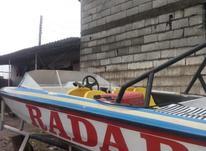 قایق 14فوت موتور 48 در شیپور-عکس کوچک