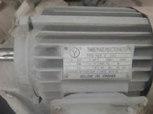 الکتروموتور صنعتی، الکتروموتور 1.5 اسب، الکتروموتور 2 و 3 اس در شیپور