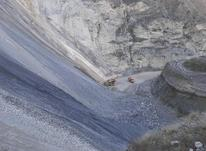 اخذ گواهی اکتشاف معدن در شیپور-عکس کوچک