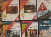 فروش سی دی های روانشناسی دکتر هلاکویی در شیپور-عکس کوچک