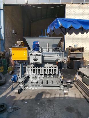 مخلوط کن 850 کیلویی بلوک زن بلوکزن در گروه خرید و فروش صنعتی، اداری و تجاری در گلستان در شیپور-عکس2