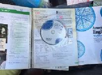 کتاب یادگیری زبان سالم و تمیز در شیپور-عکس کوچک