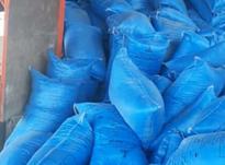 کود شیمیایی پریل  در شیپور-عکس کوچک
