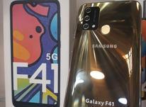 گوشی موبایل سامسونگ F41 در شیپور-عکس کوچک