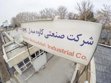 استخدام نیروی حراست در کارخانه ای معتبر در شیپور