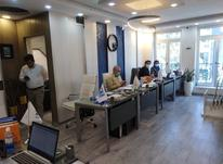 استخدام کارشناس فروش در شیپور-عکس کوچک