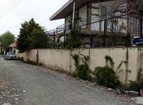 فروش ویلا 400 متر در بابلسر در شیپور-عکس کوچک