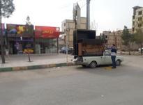 استخدام راننده در باربری  در شیپور-عکس کوچک