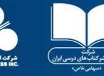 ثبت سفارش کتاب برای سال تحصیلی جدید در شیپور-عکس کوچک