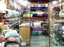 مغازه 24 متری ، محدوده یوسف پوری در شیپور-عکس کوچک