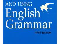 آموزش زبان انگلیسی  در شیپور-عکس کوچک