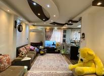 فروش آپارتمان 85 متر درج لیلاکوه در شیپور-عکس کوچک