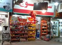 اجاره مغازه 27 متری ،محدوده کارگر در شیپور-عکس کوچک