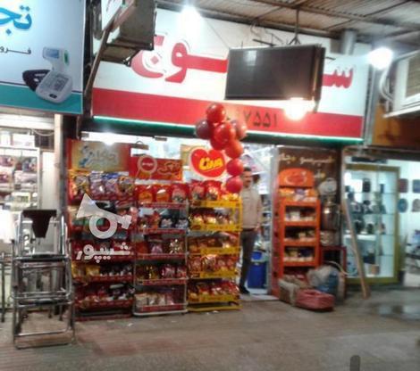 اجاره مغازه 27 متری ،محدوده کارگر در گروه خرید و فروش املاک در مازندران در شیپور-عکس1