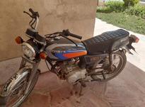 موتور سیکلت مدل 92  در شیپور-عکس کوچک
