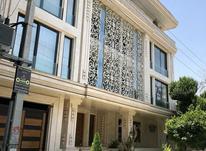 فروش آپارتمان 170 متر در مهرشهر  فازهای 1، 2 و 3 در شیپور-عکس کوچک