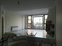 آپارتمان 162 متر جردن  در شیپور-عکس کوچک