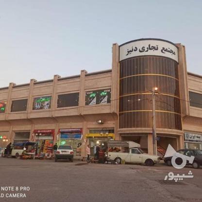 فروش تجاری و مغازه 33 متر در پرند در گروه خرید و فروش املاک در تهران در شیپور-عکس3