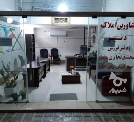 فروش تجاری و مغازه 33 متر در پرند در گروه خرید و فروش املاک در تهران در شیپور-عکس2
