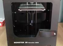 پرینتر سه بعدی MONSTER 3D   Hercules 200X  در شیپور-عکس کوچک