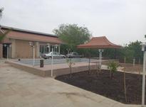 باغ کهریزسنگ  خیابان پژوهش  در شیپور-عکس کوچک