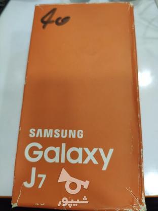 کارتن j7 4G بسیار تمیز در گروه خرید و فروش موبایل، تبلت و لوازم در مازندران در شیپور-عکس1