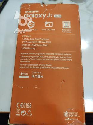 کارتن j7 4G بسیار تمیز در گروه خرید و فروش موبایل، تبلت و لوازم در مازندران در شیپور-عکس2