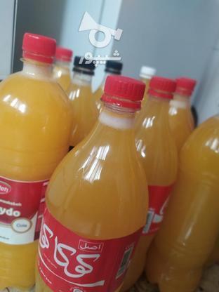 آب نارنج طبیعی در گروه خرید و فروش خدمات و کسب و کار در مازندران در شیپور-عکس2