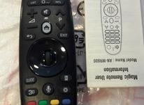 فروش انواع کنترل تلویزیون های LED  در شیپور-عکس کوچک