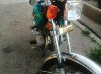 موتور مدارک کامل بابیمه در شیپور-عکس کوچک