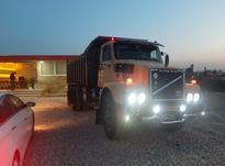 ولوو مونتاژ خارج توپ طلا در شیپور-عکس کوچک