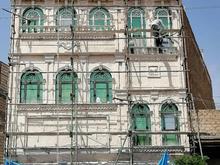نقاشی ساختمان پذیرفته میشود  در شیپور